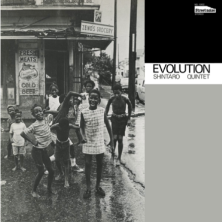 Shintaro Quintet 'Evolution' 2xLP