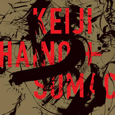 Keiji Haino & SUMAC 'American Dollar Bill - Keep Facing Sideways, You're Too Hideous To Look At Face On' 2xLP