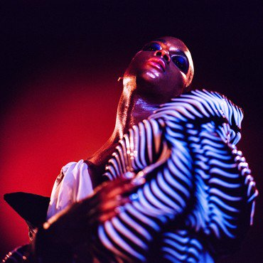 Lotic 'Power' LP