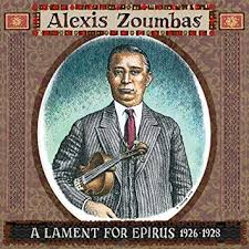 Alexis Zoumbas 'A Lament for Epirus' LP + 7""