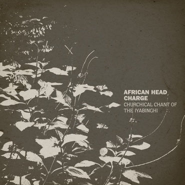 African Head Charge 'Churchical Chant of Iyabinghi' LP