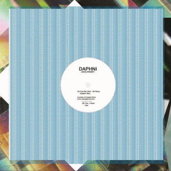 Daphni 'Ne Noya (Daphni Mix) / Yes I Know' 12""