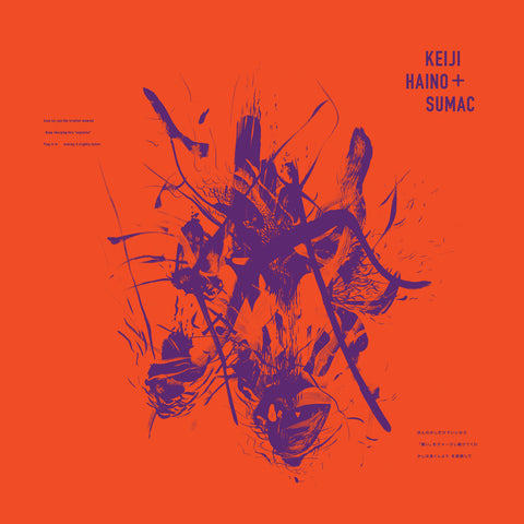 "Keiji Haino + SUMAC 'Even for just the briefest moment Keep charging this ""expiation"" Plug in to making it slightly better'  2xLP"