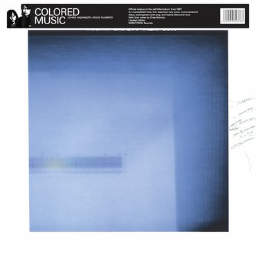 Colored Music 'Colored Music' LP