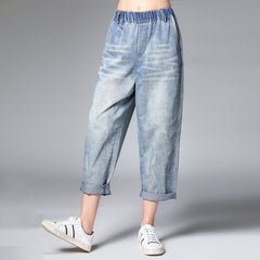 Plus Women Cowboy Harem Pants Loose Denim Trousers K15044