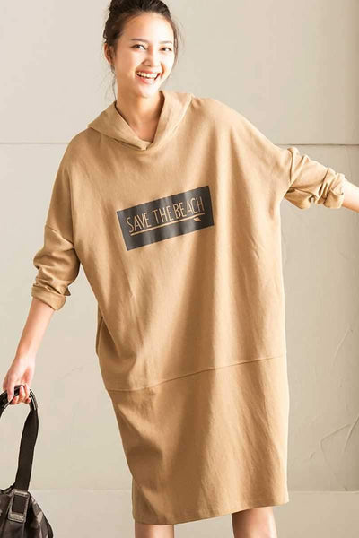 English Letter Hooded Fleece Jacket For Womens in Camel Q690B