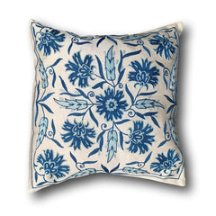 Silk Suzani cushion cover, 45 x 47 cm (SU14)