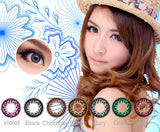 Circle lenses CICI Hee Love - Leopard Story (Blue) - Girlsight  - 2