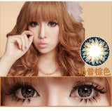 Circle lenses CICI Hee Love -   Rose milkshake (Brown) - Girlsight  - 2