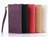 Galaxy S7, S7 Edge - Diamond Stitch Cross Hatch Wallet Clutch Case in Assorted Colors
