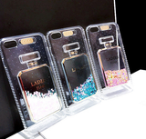 iPhone 7, 7 Plus, 6/6S /Plus - Razzle Dazzle Perfume Bottle Case in Assorted Colors