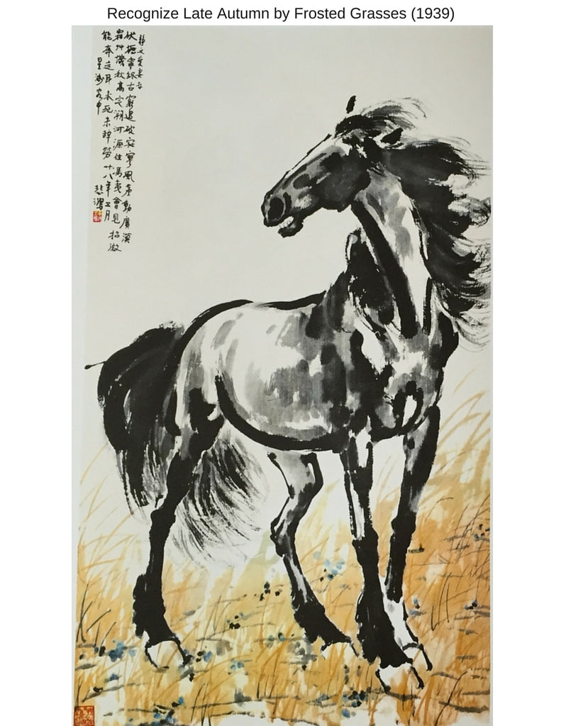 Sensibilitie blog post on Xu Beihong's painting of horse in autumn grass