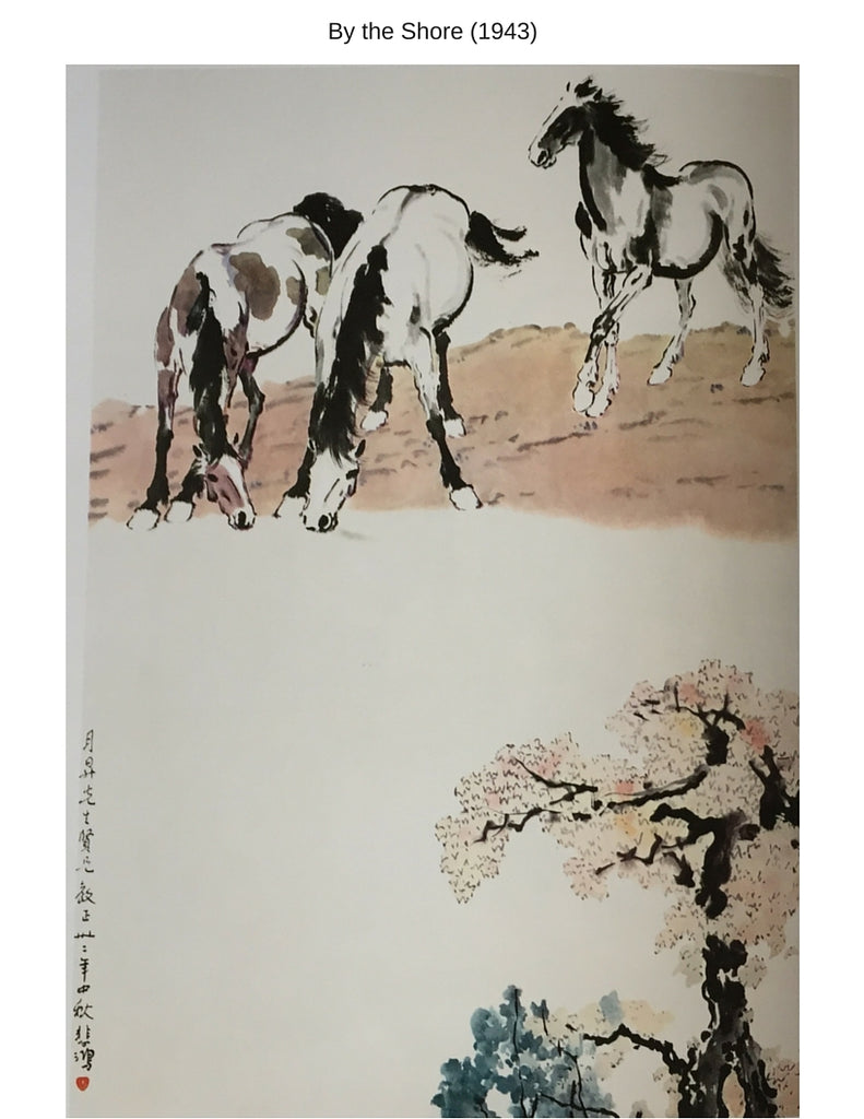 Sensibilitie blog post on Xu Beihong's a group of horse paintings