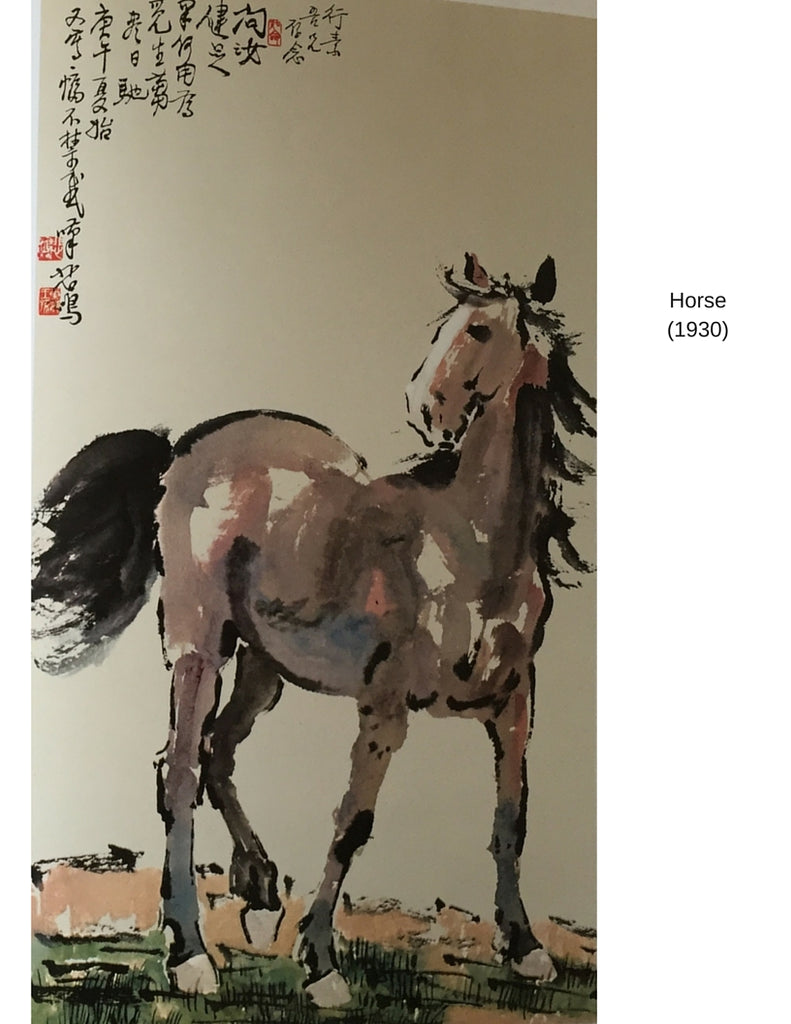 Sensibilitie blog post on Xu Beihong's 1930 Horse Painting