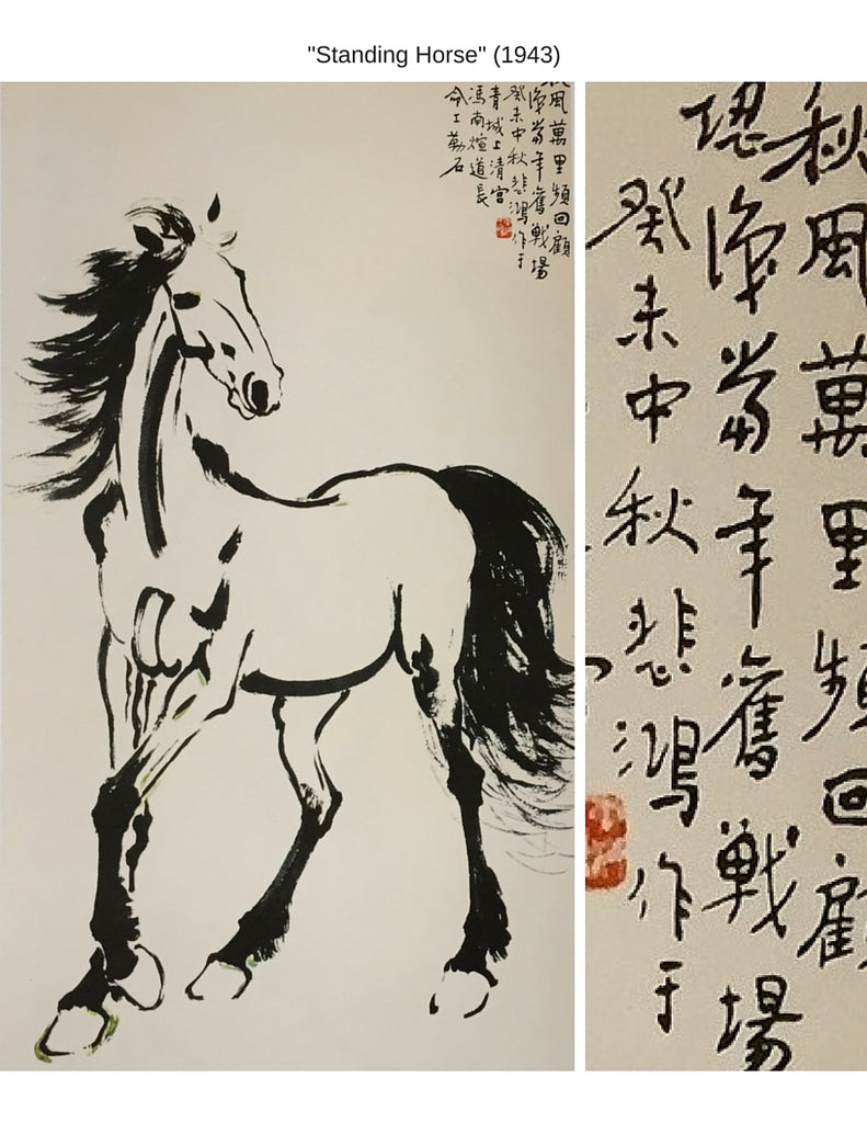 Sensibilitie blog post on Xu Beihong's painting of standing horse
