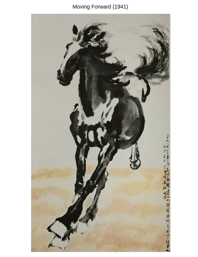Sensibilitie blog post on Xu Beihong's most famous painting of galloping horse