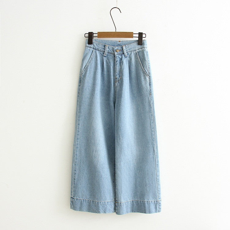 Wide Leg Washed Jeans