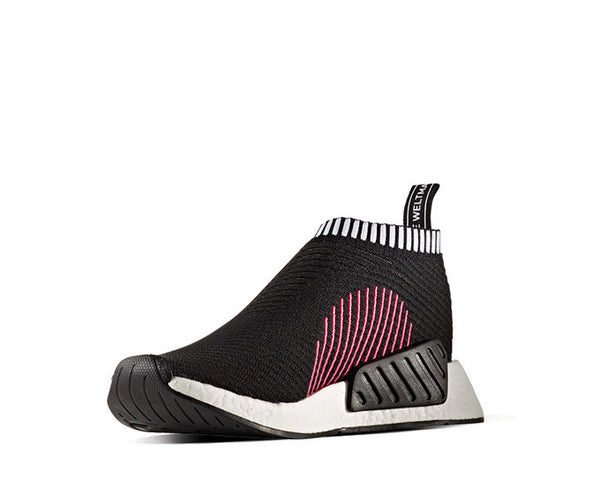 huge discount 20bb3 1cec4 adidas NMD CS2 Suede BY9913 BY3011