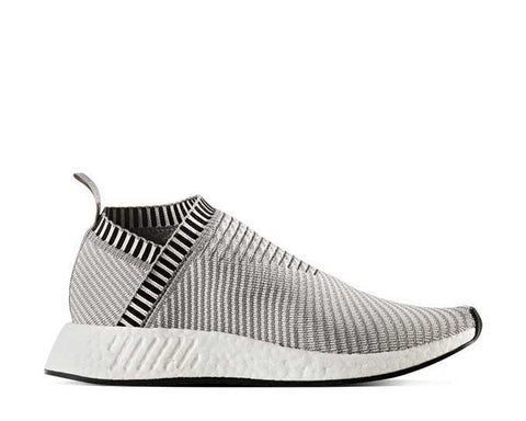 Adidas NMD CS2 Grey Purple