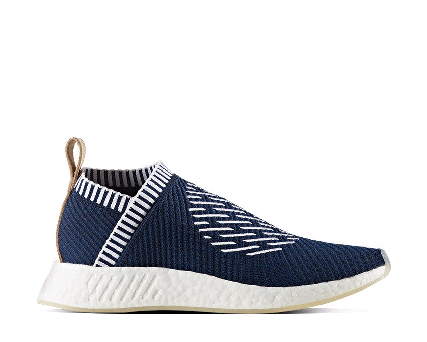 "Adidas NMD City Sock 2 ""Ronin Pack"""