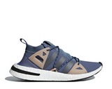 Adidas Arkyn Raw Steel DA9606