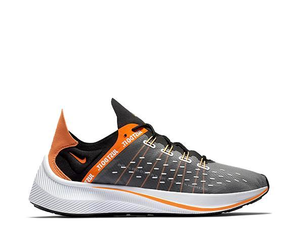 Nike EXP-X14 SE Black Orange AO3095-001