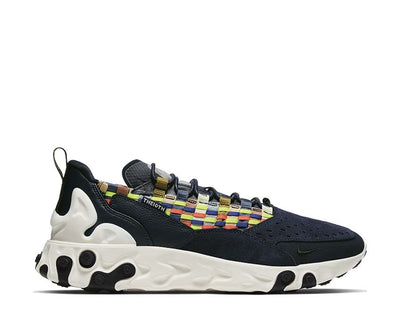 Nike React Sertu Blackened Blue / Black - Sail AT5301-400