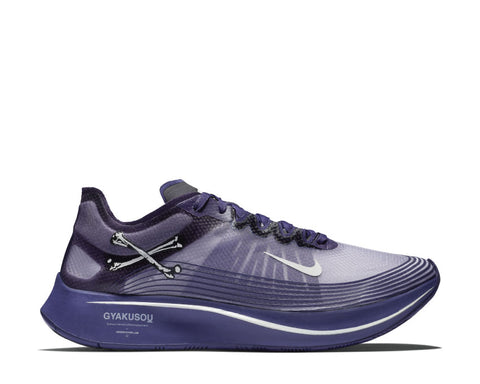 Nike Zoom Fly Gyakusou Ink