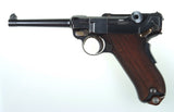 DWM Luger 1900 Swiss, Military, Wide Trigger
