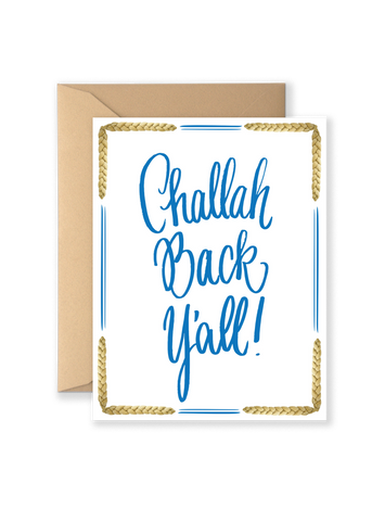 Challah Back Y'all Holiday Greeting Card