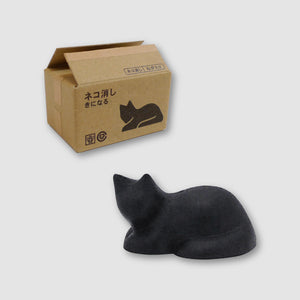 Curious Cat In The Box Eraser