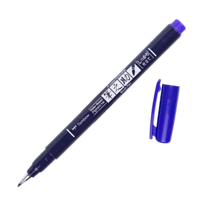 Tombow Fudenosuke Brush Pen Purple