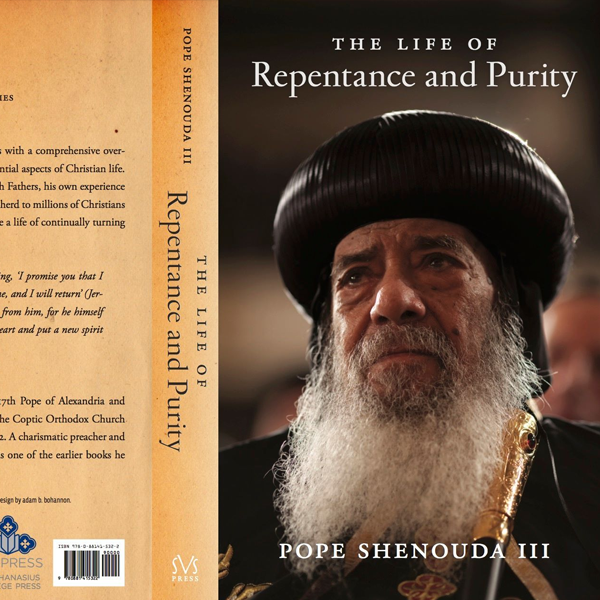 A New Edition of 'The Life of Repentance and Purity'