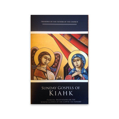 Sunday Gospels of Kiahk