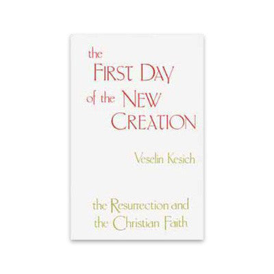 The First Day of the New Creation