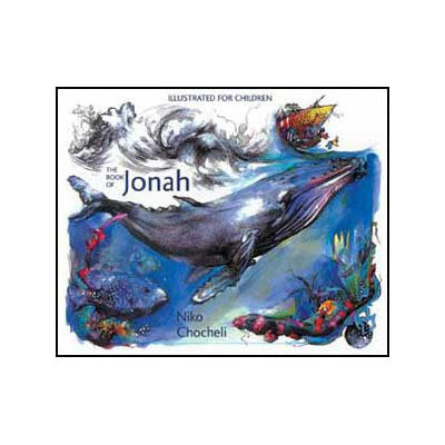 The Book of Jonah [hardcover]