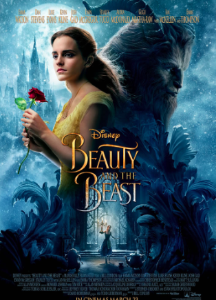 beauty and the beast disney premier ohm jewelry shop client o.h.m. jewelry heather matjasic charlotte hayward