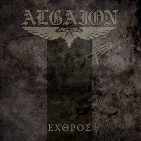 Algaion (Swe) - Exthros CD