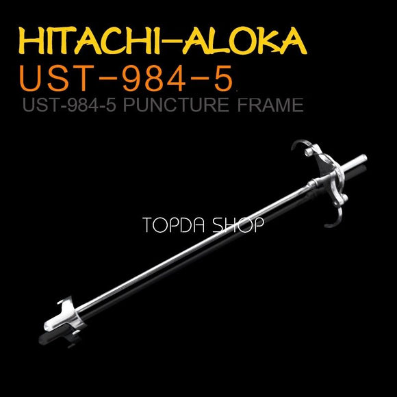 UST-984-5 HITACHI-Aloka B-ultrasound Probe Puncture stent Stainless steel guide 725326264287
