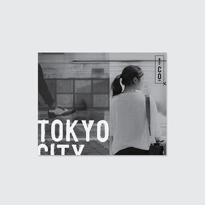City Print - Tokyo. Limited Edition.