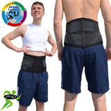Lower Back Lumbar Belt MAXIMUM Support (Elastic side-pulls) by 4DflexiSPORT®