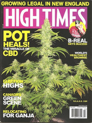 High Times Issue #494 March 17