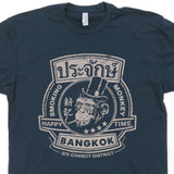 the hangover t shirt smoking monkey