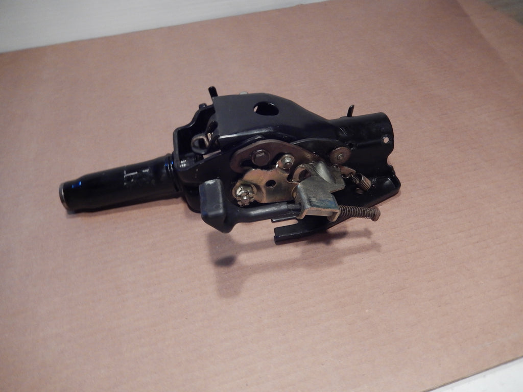 Nissan 300ZX Top Steering Shaft Tilt Box
