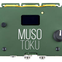 Musotoku Tattoo Power Supply