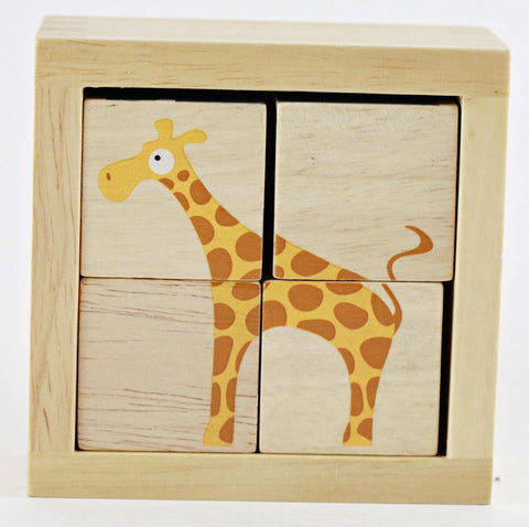 Buddy Blocks - Safari Animals - KIDTON - 1