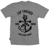 Sink Or Swim Tee - Heather Grey