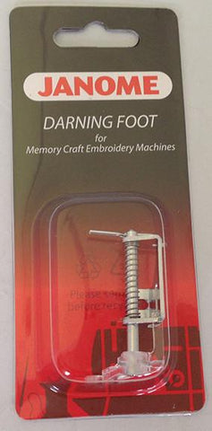 Janome Embroidery/Darning Foot - Category C 200325000