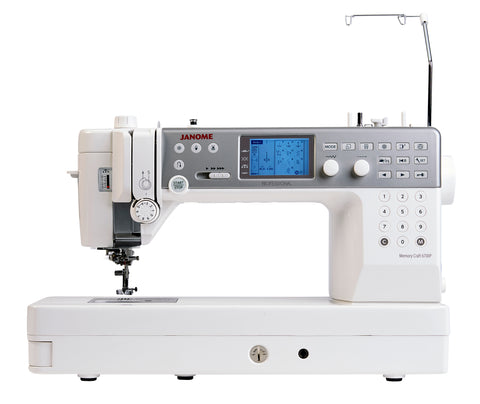 Janome Memory Craft 6700P Professional * NEW MODEL REPLACING 6600P  * - Sewing & Quilting Machine