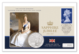 UK Sapphire Jubilee Coin First Day Cover